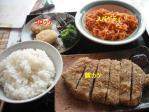 豚カツとコロッケのセット@まんまる弁当