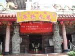 台南の飛虎将軍廟前景
