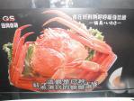 台湾で日本のグルメ番組