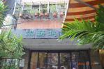 翠薪越南餐廳