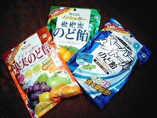 カンロのど飴3種01