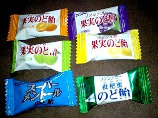 カンロのど飴3種02