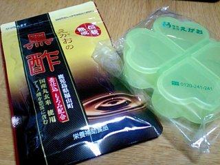 えがおの黒酢01