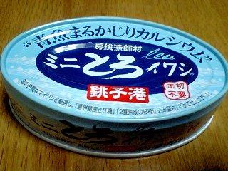セコムの食07