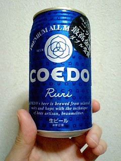 COEDO瑠璃01