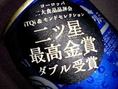 COEDO瑠璃02