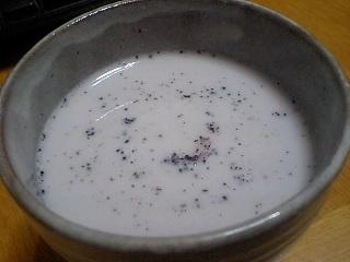 黒豆エキスKURO03