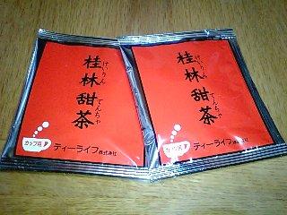ティーライフ桂林甜茶01