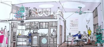 室内予想パース!大型ロフトを寝室、天井高さ4メートルの居室をリビングダイニング、キッチンは独立のイメージが分かりますね