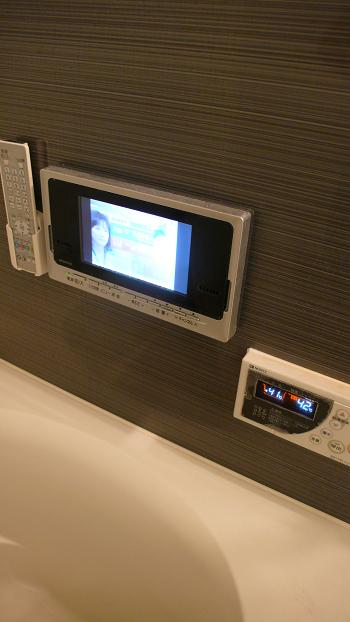 茅ヶ崎の賃貸では唯一の浴室テレビ付!!!半身浴などでゆっくりお風呂に入る方におすすめです!!