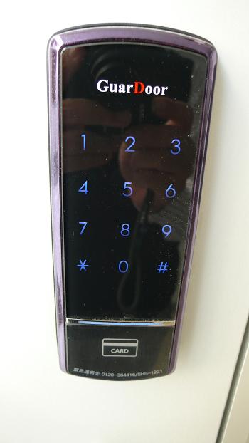 ICカード対応の玄関ドアロック