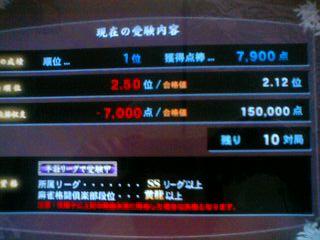 08-11-26_01-40.jpg