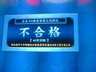 08-11-27_01-51.jpg
