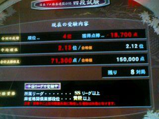 08-12-09_01-09.jpg