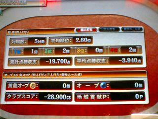 08-12-10_01-05.jpg