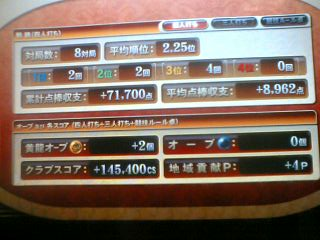 08-12-20_13-52.jpg