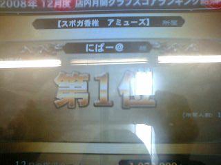 09-01-04_19-27.jpg