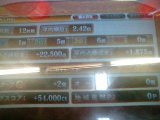 09-01-04_23-50.jpg