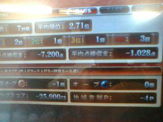 09-01-07_01-55.jpg