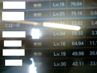 09-01-14_01-34.jpg