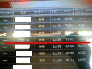 09-01-15_01-42.jpg