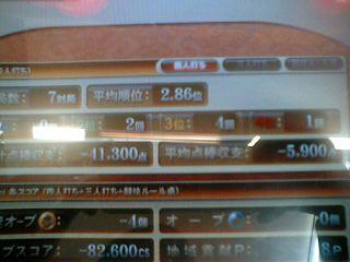 09-01-17_01-25.jpg