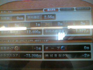 09-01-17_23-07.jpg