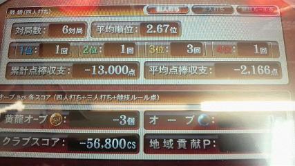 2009013119380000.jpg