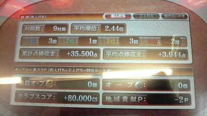 2009020120320000.jpg
