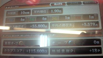 2009022501500000.jpg