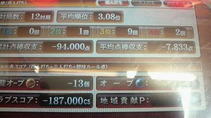 P1000002FBK.jpg