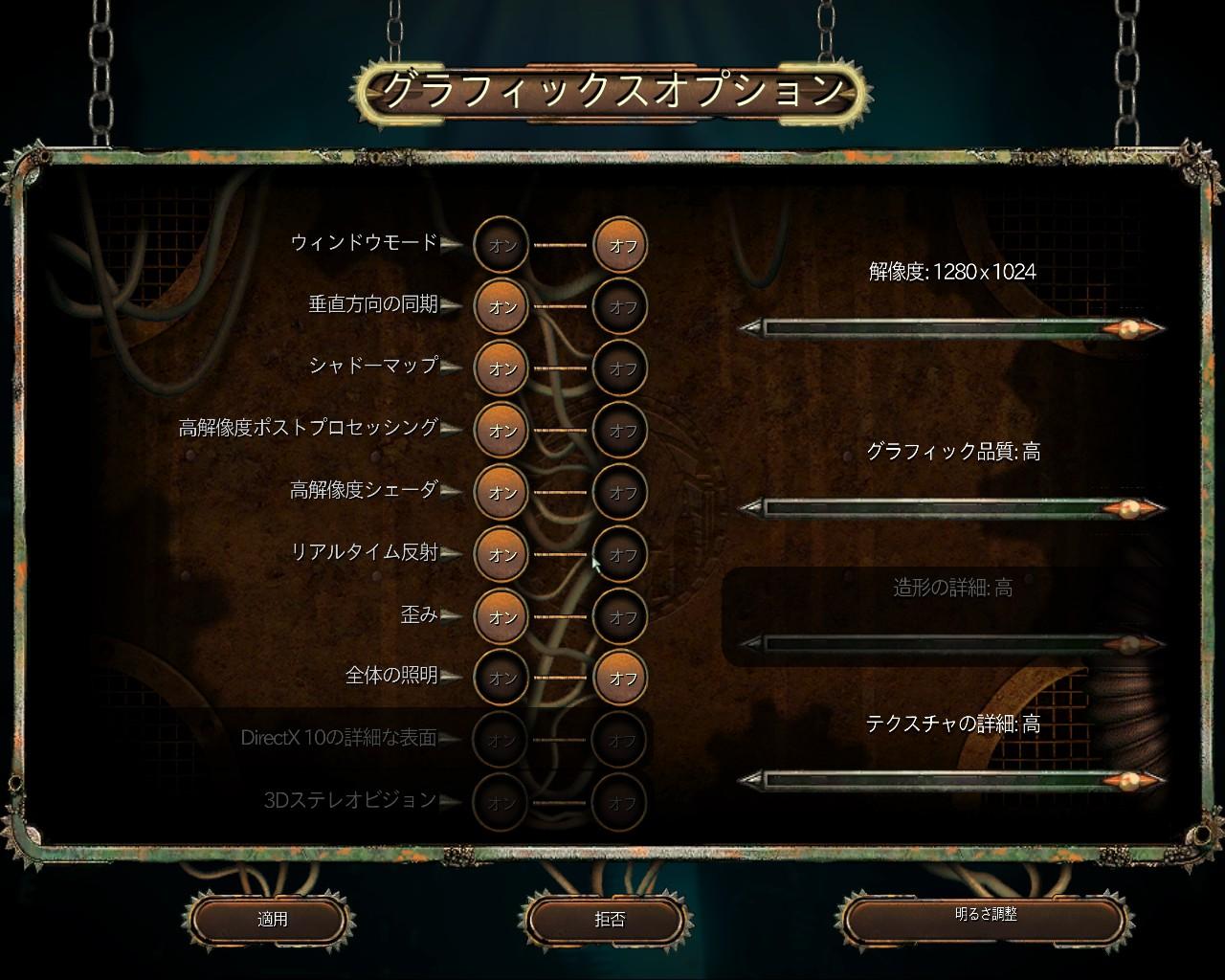 2011-05-22_00005.jpg