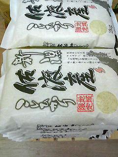 コシヒカリ2キロ