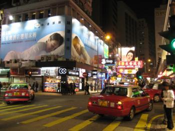 夜の香港 1
