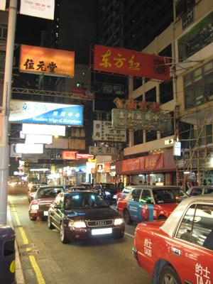夜の香港 2