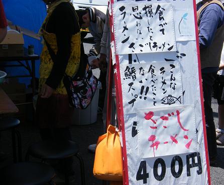 20100516002.jpg