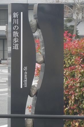 20110213001.jpg