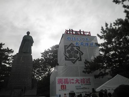 20110505009.jpg