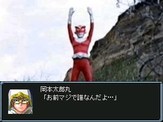 あの太郎丸ですら冷めた表情で見つめるこいつは…?