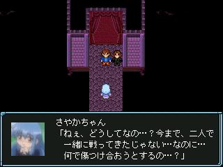 注:このゲームは政権DSですが、スクショは黒歴史リサイクルでもあります