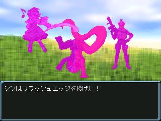 静止画だと伝わらない戦闘アニメ