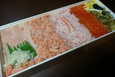 色鮮やかな、海鮮寿司