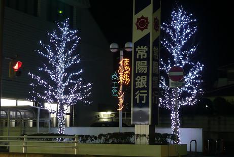 常陽銀行のライトアップ