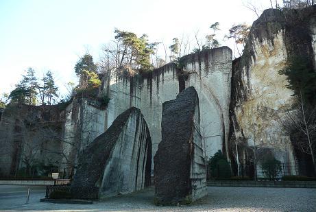 大谷公園の大岩壁
