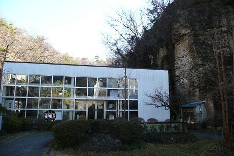 大谷資料館の入口