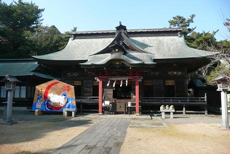 大洗磯前神社の拝殿