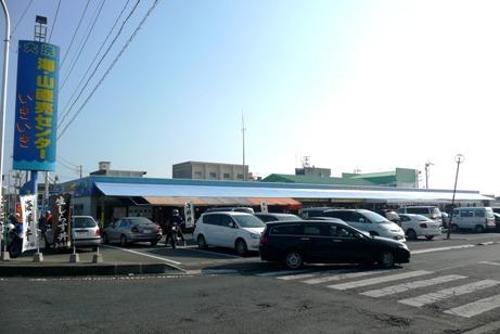 大洗海・山直販センター「いきいき」