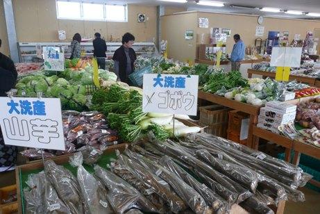 地元産の新鮮野菜の販売