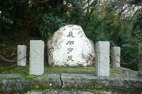巌船夕照の石碑