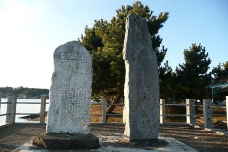 立派な廣浦秋月の碑